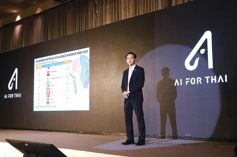 AI FOR THAI : Thai AI Service Platform