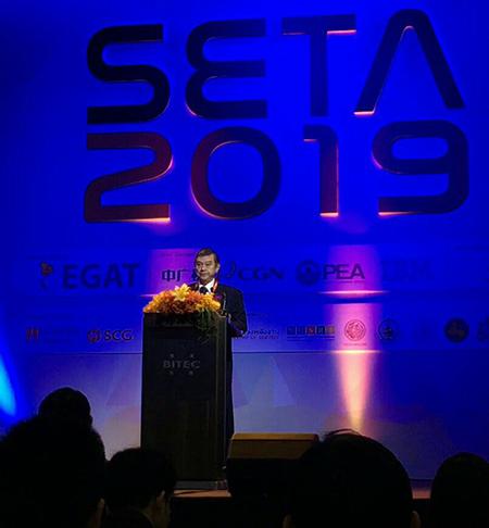 พิธีเปิดงาน SETA 2019 อย่างเป็นทางการในวันที่ 10 ตุลาคม 2562