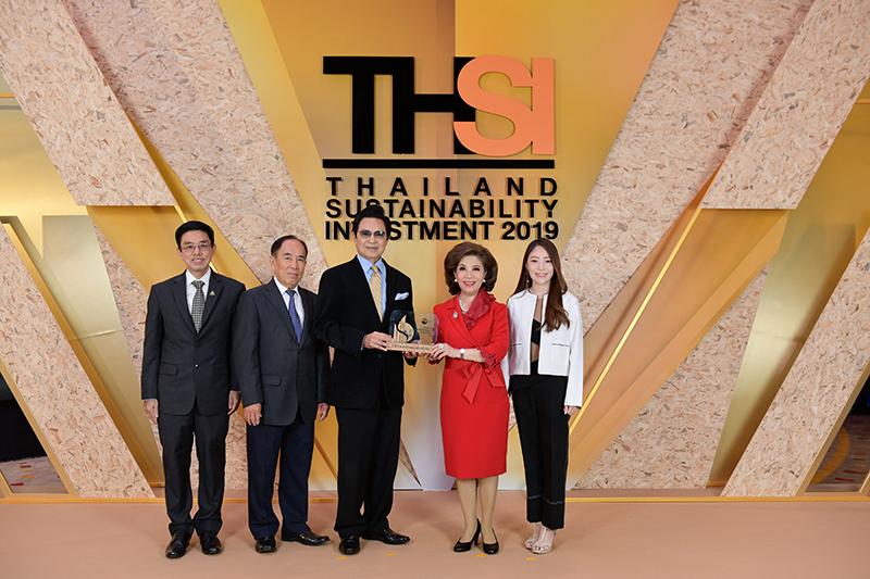 ILINK คว้ารางวัลบริษัทจดทะเบียนด้านความยั่งยืนในงาน SET Awards 2019