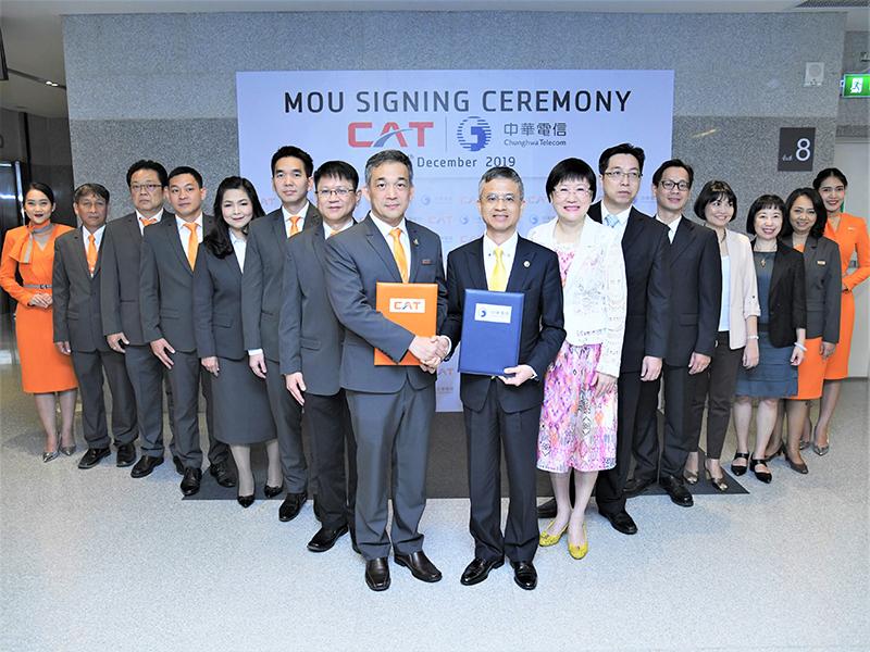 CAT ร่วมมือ Chunghwa Telecom ผลักดัน Smart City Solution สนับสนุนภาครัฐสร้างเมืองอัจฉริยะ