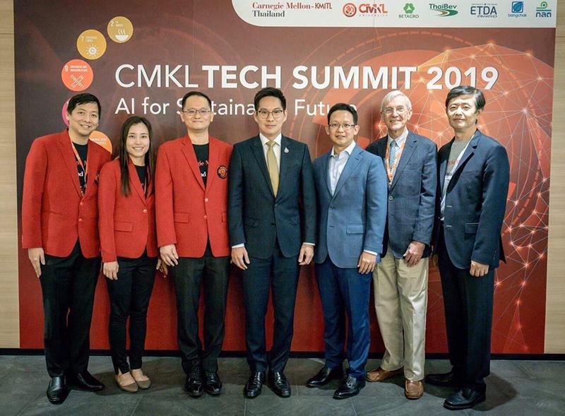 """มหาวิทยาลัย CMKL จับมือพันธมิตรจัดงาน """"CMKL TECH SUMMIT 2019"""" สัมมนาด้าน AI ครั้งยิ่งใหญ่ส่งท้ายปี"""
