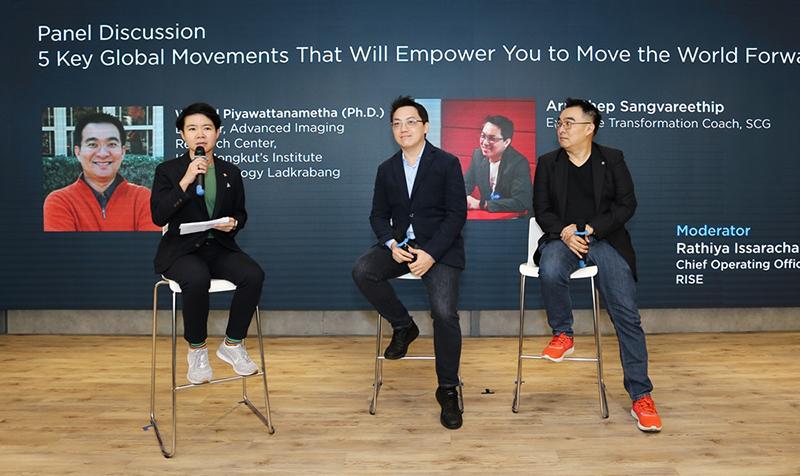 งานแถลงข่าว งาน Corporate Innovation Summit 2020 (CIS 2020)