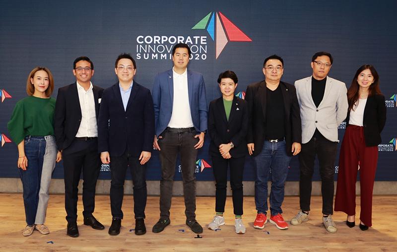 ทีมผู้จัดงาน Corporate Innovation Summit 2020