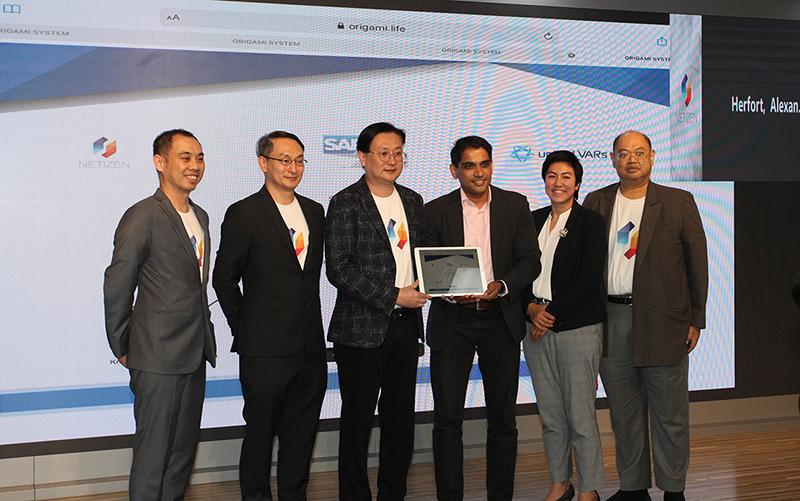 Netizen ประกาศความสำเร็จคว้าตำแหน่ง SAP Platinum Partner
