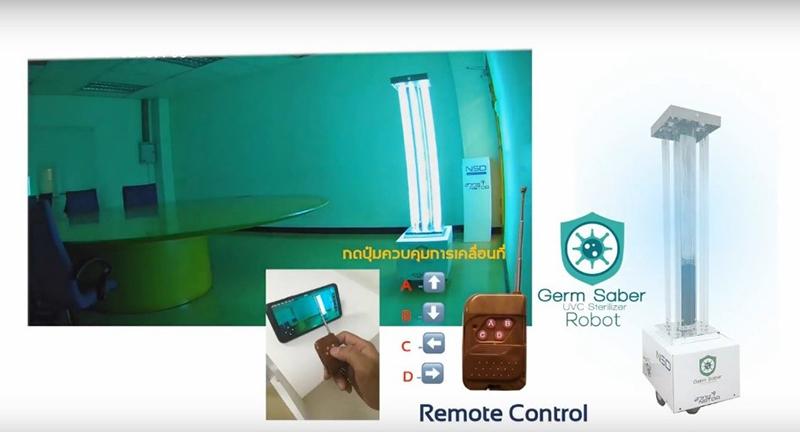 """สวทช. – จุฬาฯ พัฒนา หุ่นยนต์ """"Germ Saber Robot"""" ฆ่าเชื้อก่อโรคโควิด-19 ด้วยแสงยูวี ภายใน 30 นาที"""