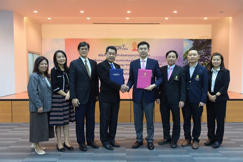 จุฬาฯ จับมือ สวทช. ถ่ายทอดเทคโนโลยีขั้นสูงสู่ SMEsสร้างศักยภาพในการแข่งขันภายใต้เศรษฐกิจฐานความรู้