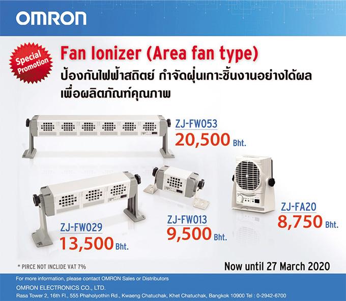 Fan Ionizer (Area Fan Type)