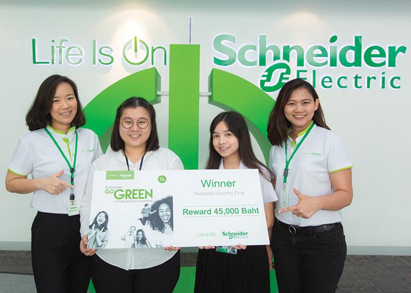 รางวัลชนะเลิศประเทศไทยเจ้าของผลงาน Hybrid Wind Solar
