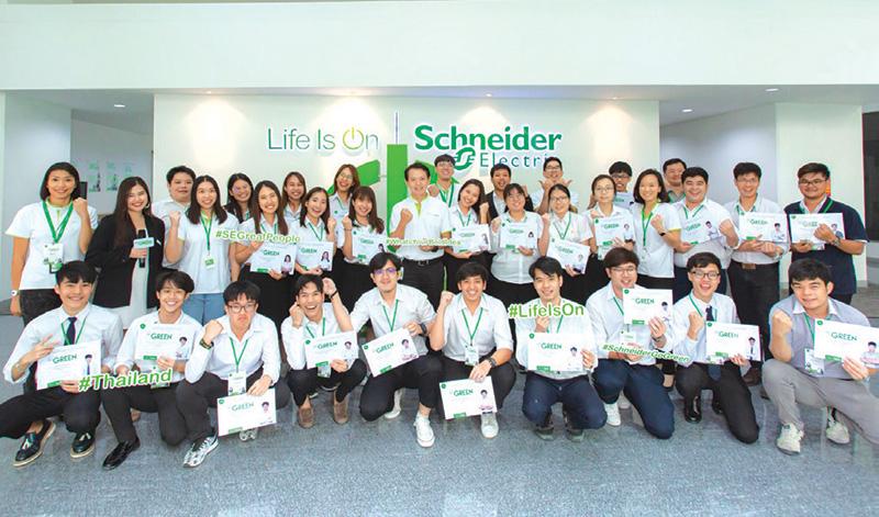 โครงการ ชไนเดอร์ โก กรีน (Schneider Go Green 2020)