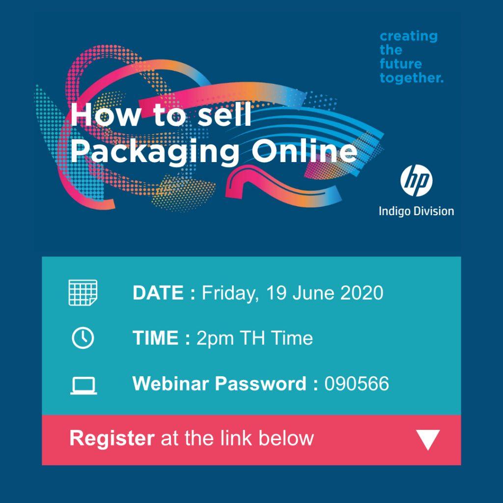 สัมมนา Online เรื่อง How to sell packaging online