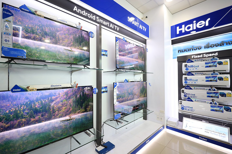 Haier Brand Shop