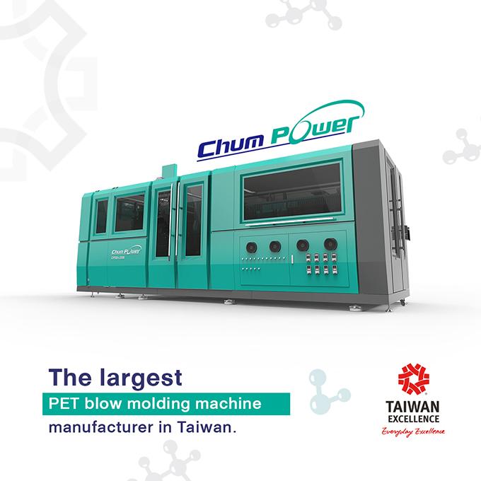 ChumPower Machinery Corp.