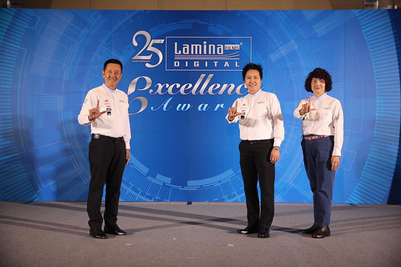 """""""ลามิน่า"""" ประกาศมอบรางวัล Lamina Excellence Award ประจำปี 2563"""