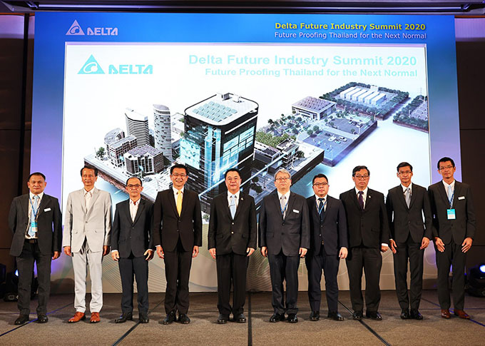 งานสัมมนา Delta Future Industry Summit 2020