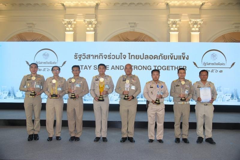 PEA รับ 8 รางวัลรัฐวิสาหกิจดีเด่น (SOE Award) ประจำปี 2563