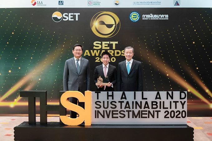 ITEL ปลื้มรับ 2 รางวัลอันทรงเกียรติจากงาน SET Awards 2020