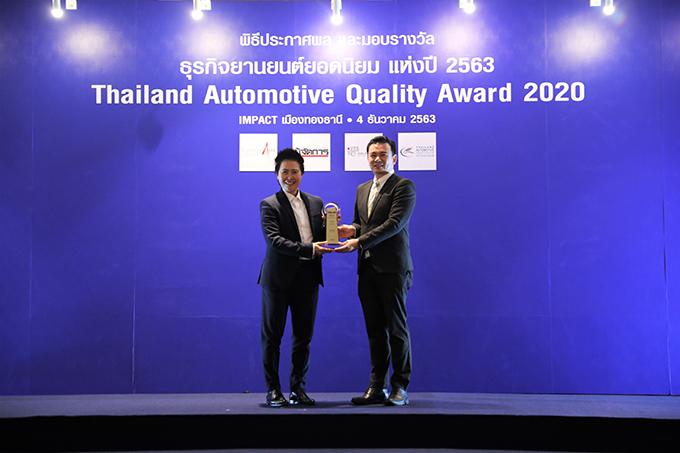ลามิน่า รับรางวัลธุรกิจยานยนต์ยอดนิยม หรือ TAQA Award 2020