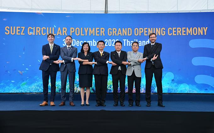 สุเอซ ประกาศเปิดโรงงานพอลิเมอร์หมุนเวียนในประเทศไทยอย่างเป็นทางการ