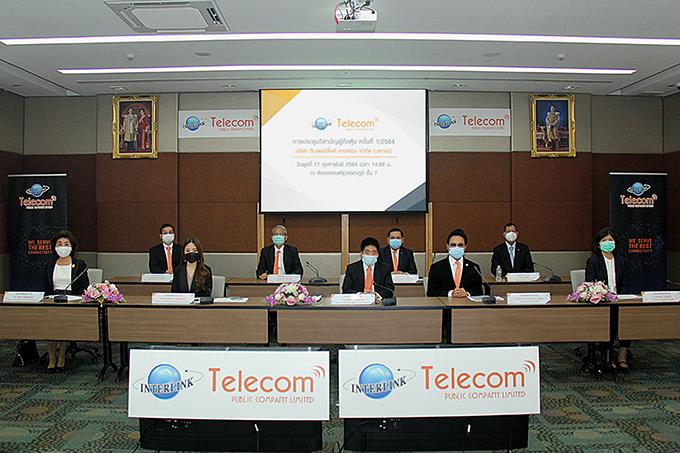 ITEL จัดประชุมวิสามัญผู้ถือหุ้น ครั้งที่ 1 / 2564 ในรูปแบบ E-EGM