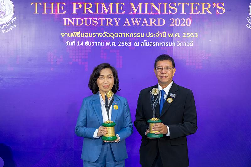 ธุรกิจหล่อลื่น โออาร์ คว้า 2 รางวัล PM Awards 2020 รางวัลอุตสาหกรรมดีเด่น ประจำปี 2563