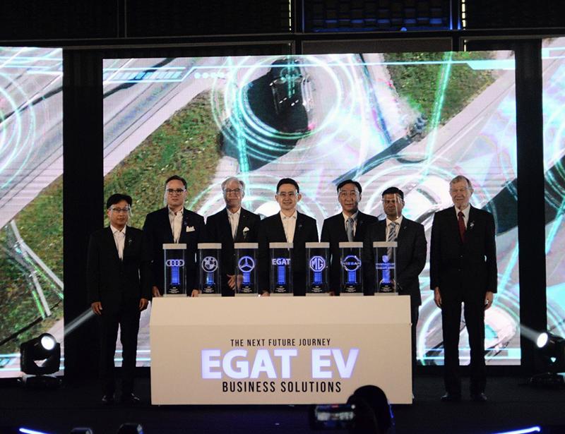 EGAT EV Business Solutions จับมือค่ายรถยนต์ระดับโลก ร่วมขับเคลื่อนอุตสาหกรรมยานยนต์ไฟฟ้าไทย