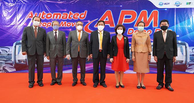 """ครั้งแรกในประเทศไทย """"APM Demo Run"""" อินเตอร์ลิ้งค์ฯ พาทดสอบรถไฟฟ้าไร้คนขับในสนามบินสุวรรณภูมิ พร้อมเปิดบริการปลายปี 2565"""