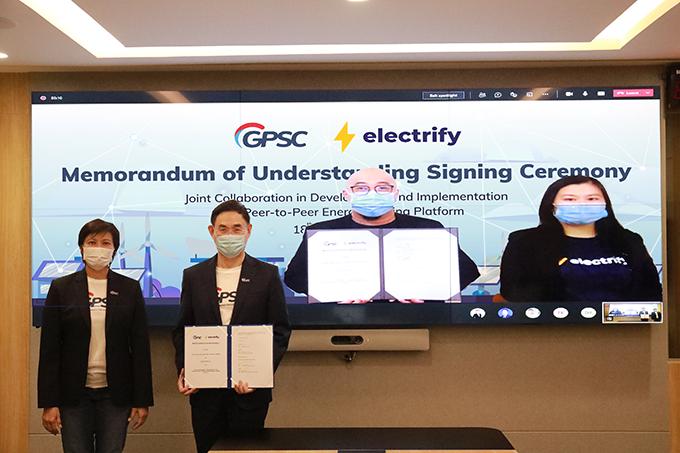 GPSC จับมือ Electrify บริษัทสตาร์ทอัพสิงคโปร์ พัฒนาแพลตฟอร์ม ซื้อขายไฟฟ้าแบบ Peer-to-Peer