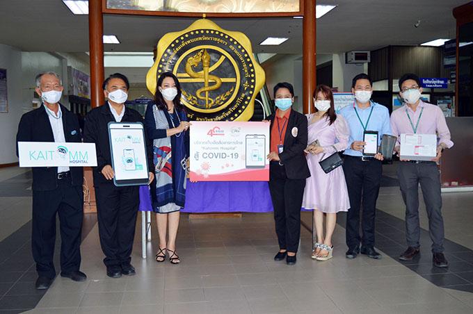 IEEE Thailand Section และ IEEE Power Energy Society-Thailand Chapter มอบอุปกรณ์แท็ปเล็ตพร้อมแอปพลิเคชันสำหรับการสื่อสารทางไกลแก่โรงพยาบาล 2 แห่ง