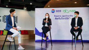 Sea (Thailand) x EEF Vocational Students Empowerment