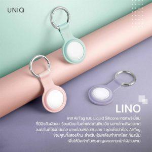 เคส AirTag by UNIQ