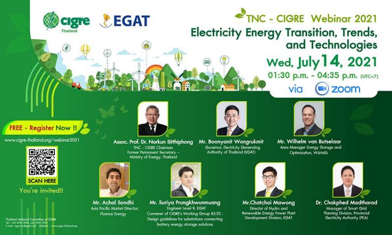 งาน TNC - CIGRE WEBINAR 2021 Electricity Energy Transition, Trends, and Technologies