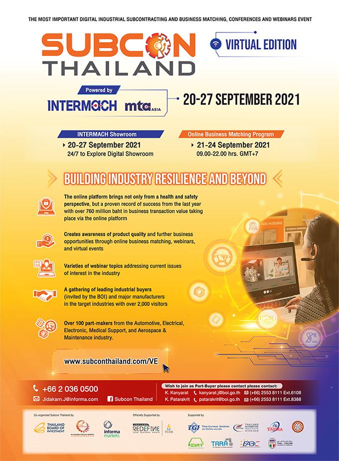 งาน SUBCON Thailand Virtual Edition