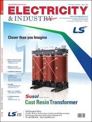 นิตยสาร Electricity & Industry Magazine ปีที่ 26 ฉบับที่ 3 พฤษภาคม-มิถุนายน 2562